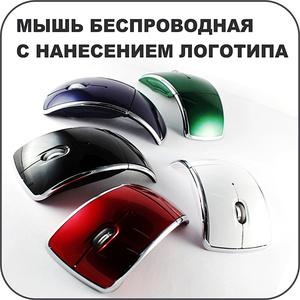 001-biz-mouse