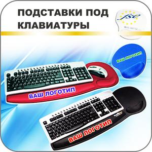 1503-DesktopPad
