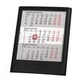 Календарь настольный на 2 года; черный; 13 х16 см; пластик; тампопечать, шелкография