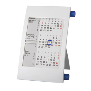 Календарь настольный на 2 года