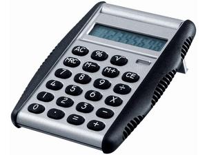 Калькулятор Magic, серебристый/черный