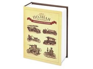 Часы Полная история автомобилестроения, бежевый/коричневый