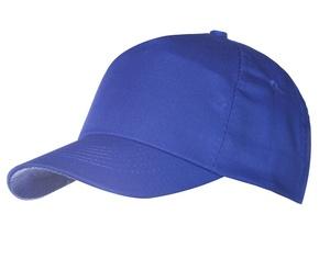 Бейсболка Unit First, ярко-синяя